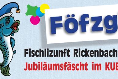 Föfzgi 386x257 - Föfzgi